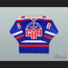 Alexander Vinogradov 21 SKA Saint Petersburg Blue Hockey Jersey