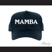 Mamba Ballers Basketball Black Baseball Hat