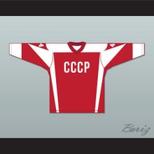 Barack Obama 44 CCCP Red Hockey Jersey