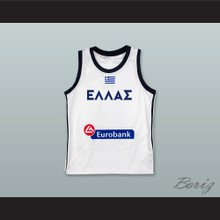 Greece National Team White Basketball Jersey