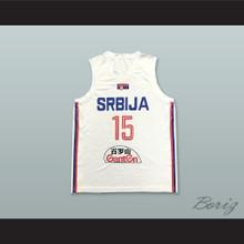 Nikola Jokic 15 Serbia White Basketball Jersey