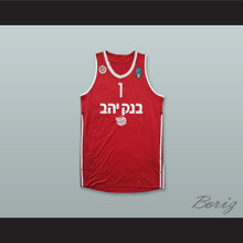 Amare Stoudemire 1 Hapoel Tel Aviv Israel BC Basketball Jersey