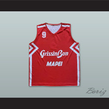 Aguilar 9 Olimpia Milano Italy Red Basketball Jersey