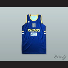 Andrew Harrison 11 BC Khimki Moscow Russia Blue Basketball Jersey