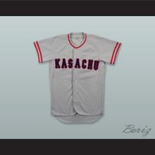 Kasachu 7 Japan Gray Baseball Jersey