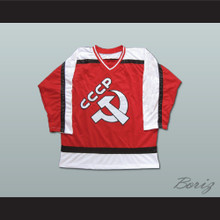 Donald Trump 45 CCCP Russia Hammer and Sickle Red Hockey Jersey Fake News