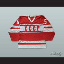 Donald Trump 45 CCCP Russia Red Hockey Jersey Fake News