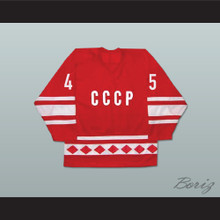 Donald Trump 45 CCCP Team Russia Red Hockey Jersey Fake News