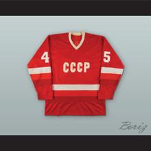 Donald Trump 45 CCCP Russian Team Red Hockey Jersey Fake News