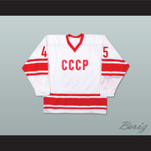 Donald Trump 45 CCCP Russian Team White Hockey Jersey Fake News
