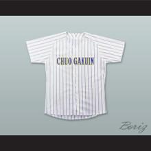 Chuo Gakuin University Chiba Japan White Pinstriped Baseball Jersey