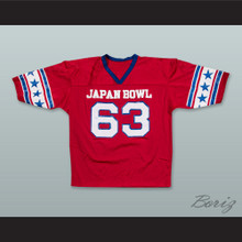 Mike Singletary 63 Japan Bowl Red Football Jersey