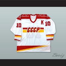 Pavel Bure 10 USSR CCCP White Hockey Jersey