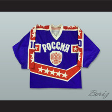 Pavel Bure 10 Russia Blue Hockey Jersey