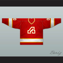 Atlanta Flames 1972-73 Hockey Jersey