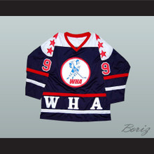 Bobby Hull WHA All Star Hockey Jersey
