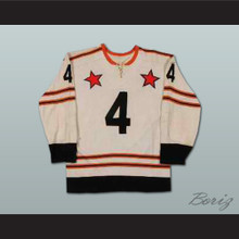Bobby Orr All Star Hockey Jersey