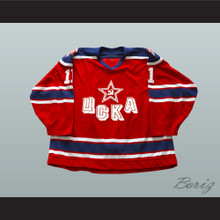 Evgeny Davydov Central Red Army Hockey Jersey