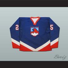 Team Iceland Hockey Jersey