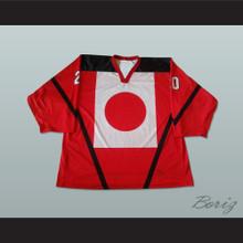 Japan Ryosuke Oshima 20 Hockey Jersey