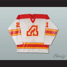 John Gould Atlanta Flames Hockey Jersey