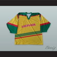 Lietuva Lithuania Yellow Hockey Jersey