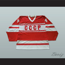 Zinetula Bilyaletdinov 14 CCCP Russia Hockey Jersey