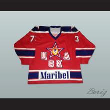 Dmitri Subbotin CSKA Moscow Russian Hockey Jersey