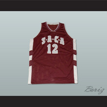 Dwight Howard 12 SACA Southwest Atlanta Christian Academy Basketball Jersey