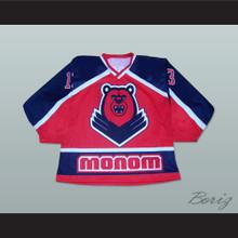 Molot-Prikamye Perm Russian Supreme League Hockey Jersey