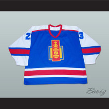 Mongolia National Team Hockey Jersey Blue