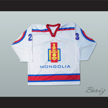 Mongolia National Team Hockey Jersey White