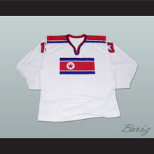 North Korea National Team Hockey Jersey