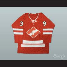 Dominik Hasek Hockey Jersey