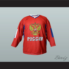 Russia National Team Red Hockey Jersey