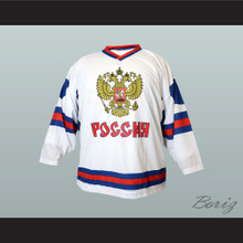 Russia National Team White Hockey Jersey