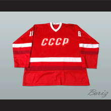 Sergei Vostrikov Russian CCCP Hockey Jersey