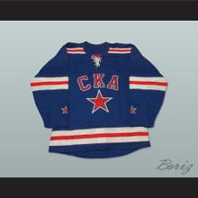 Russia SKA St. Petersburg KHL Hockey Jersey
