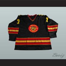 USHL St Paul Vulcans Hockey Jersey