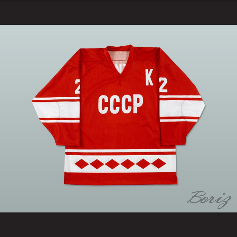 Viacheslav Fetisov CCCP 2 Hockey Jersey d9d5d57e8e9