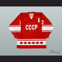 Viacheslav Fetisov CCCP 2 Hockey Jersey