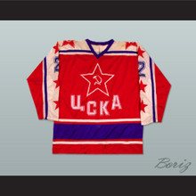 Viacheslav Fetisov Soviet Red Army Hockey Jersey