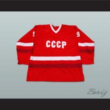 Vladimir Krutov CCCP Russian Hockey Jersey