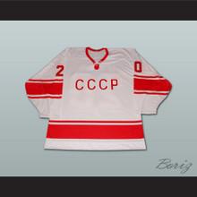 Vladislav Tretiak USSR CCCP Hockey Jersey White