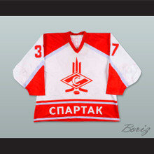 Andrei Medvedev 37 Moscow Spartak Hockey Jersey