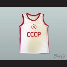 Arvydas Sabonis 11 Soviet Union CCCP Basketball Jersey