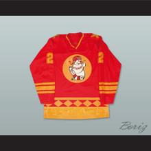 Alexander Gusev 2 Soviet Union Izvestia Trophy Hockey Jersey