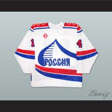 1992 Russian National Team Alexi Kovalev Hockey Jersey Replica New