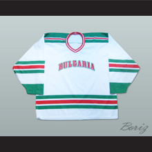 Bulgaria National Team Hockey Jersey Any Player or Number