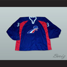 France National Team Hockey Jersey Any Player or Number